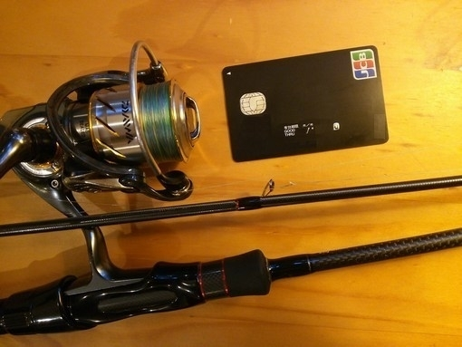 jcb-fishing-insurance.jpg